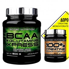 SCITEC NUTRITION BCAA XPRESS+GLUTAMINE 600GR + ΔΩΡΟ CREATINE 300GR