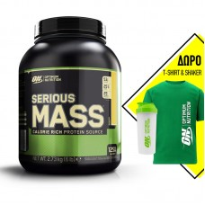 SERIOUS MASS 2272GR OPTIMUM NUTRITION + ΔΩΡΟ:T-SHIRT MEDIUM +SHAKER ON
