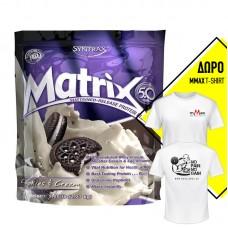 Syntrax Matrix 5.0 5lbs + ΔΩΡΟ T-SHIRT