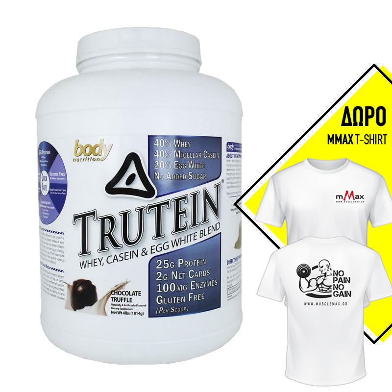 Trutein 4lbs BodyNutrition Sciences + ΔΩΡΟ T-SHIRT
