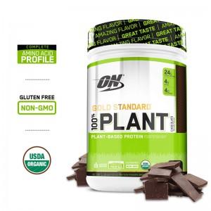 Optimum Nutrition Gold Standard 100% Plant 684g 19servs