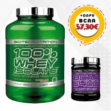 SCITEC NUTRITION 100% WHEY ISOLATE 2000GR + ΔΩΡΟ SCITEC NUTRITION BCAA 6400
