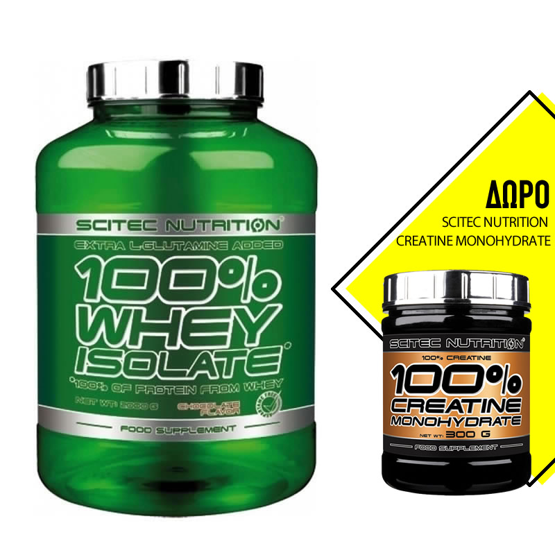 SCITEC NUTRITION 100% WHEY ISOLATE 2000GR + ΔΩΡΟ SCITEC NUTRITION CREATINE MONOHYDRATE 300GR