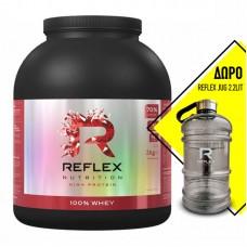 REFLEX 100% WHEY 2000GR + ΔΩΡΟ REFLEX JUG 2.2 LIT