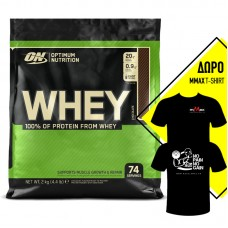 100% WHEY 2000gr 74SERVS OPTIMUM NUTRITION + ΔΩΡΟ T-SHIRT