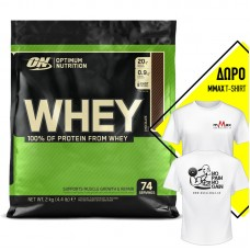 100% WHEY 74SERVS - 2000GR OPTIMUM NUTRITION + ΔΩΡΟ T-SHIRT
