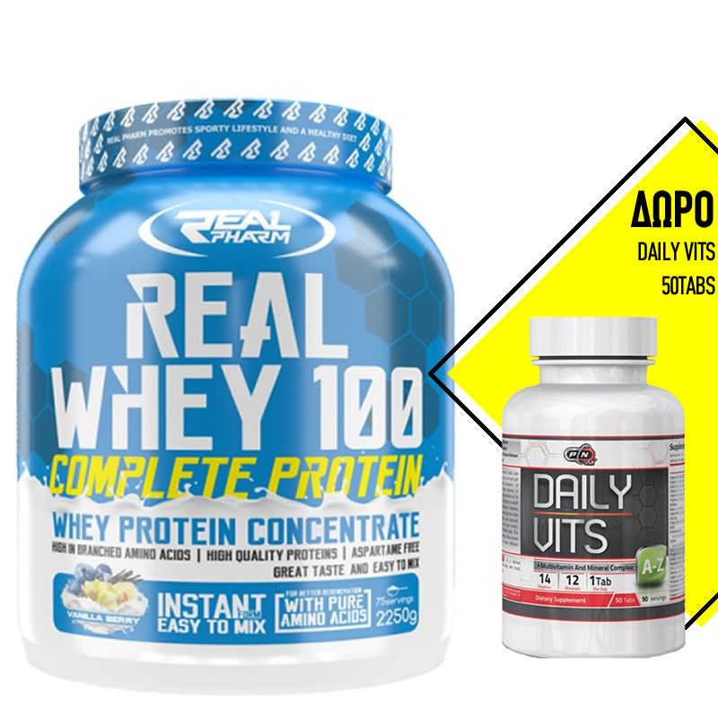REAL PHARM REAL WHEY 100 2250GR + ΔΩΡΟ PURE NUTRITION DAILY VITS 50TABS