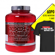 SCITEC NUTRITION 100% WHEY PROFESSIONAL 2350GR + ΔΩΡΟ T-SHIRT