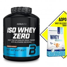 BIOTECH USA ISO WHEY ZERO 2270GR + ΔΩΡΟ ALL NUTRITION WHEY DELICIOUS 700GR