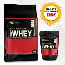 100% WHEY GOLD STANDARD 4545GR OPTIMUM NUTRITION + 100% WHEY GOLD STANDARD 454G OPTIMUM NUTRITION