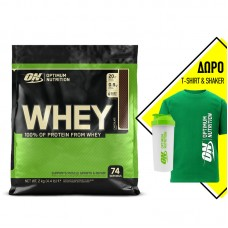 100% WHEY 74SERVS - 2000GR OPTIMUM NUTRITION + ΔΩΡΟ T-SHIRT & SHAKER
