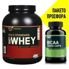 OPTIMUM NUTRITION 100% WHEY GOLD STANDARD + BCAA 1000 200CAPS OPTIMUM