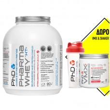 PHD NUTRITION PHARMA WHEY HT+ 2.25 kg+PHD VMX 200GR +SHAKER