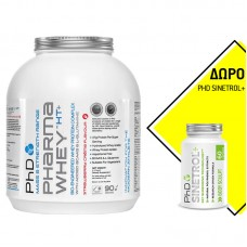 PHD NUTRITION PHARMA WHEY HT+ 2.25KG +ΔΩΡΟ PHD SINETROL+ 60CAPS