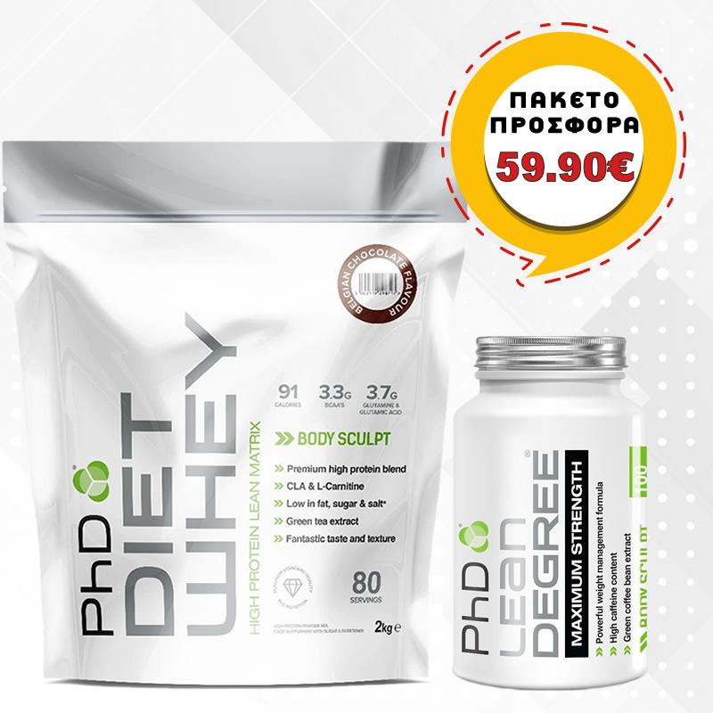 PHD NUTRITION DIET WHEY BAG 2KG 80SERVS + PHD NUTRITION LEAN DEGREE MAX STRENGTH 100CAPS