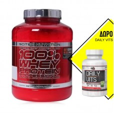 SCITEC NUTRITION 100% WHEY PROFESSIONAL 2350GR + ΔΩΡΟ DAILY VITAMINS 50TABS