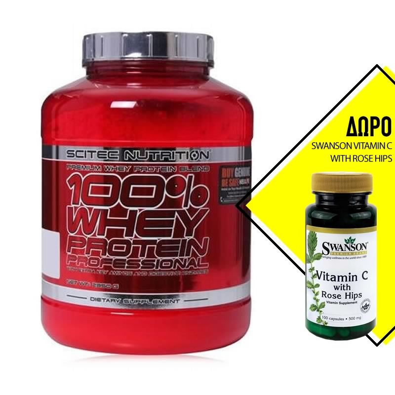 SCITEC NUTRITION 100% WHEY PROFESSIONAL 2350GR + ΔΩΡΟ SWANSON VITAMIN C WITH ROSE HIPS EXTRACT 500MG 100CAPS