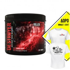 DESTROYER 30SERVS - 270GR KILLERLBAZ + ΔΩΡΟ T-SHIRT