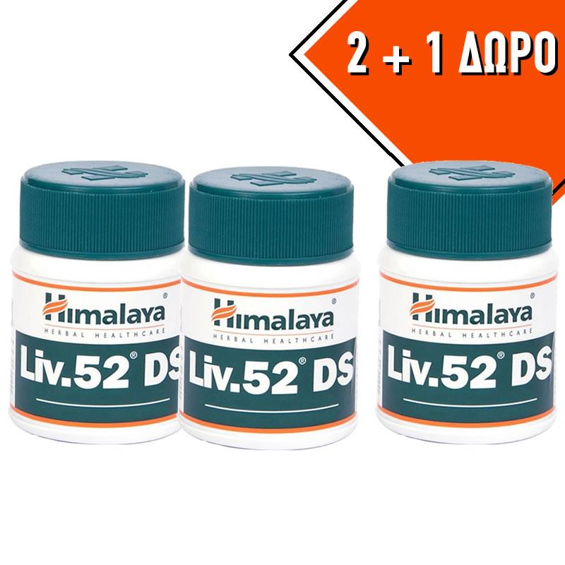 Himalaya Liv52 DS 60tabs 2+1 ΔΩΡΟ